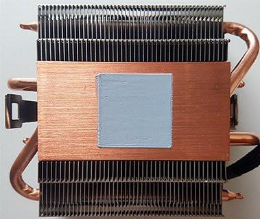 AMD Wraith Prism - druga generacja chłodzenia dla procesora  [2]