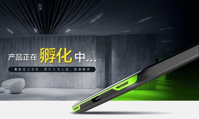 Xiaomi Blackshark - szykuje się konkurent dla Razer Phone'a? [1]