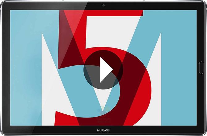 Huawei MediaPad M5 10 Pro - nowe informacje o tablecie [2]