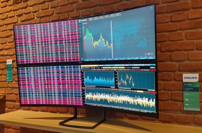 Philips prezentuje monitor 492P8 z proporcjami ekranu 32:9 [2]