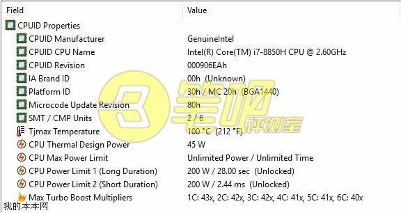Znamy kolejne szczegóły procesorów Intel Coffee Lake-H [5]