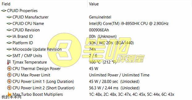 Znamy kolejne szczegóły procesorów Intel Coffee Lake-H [6]