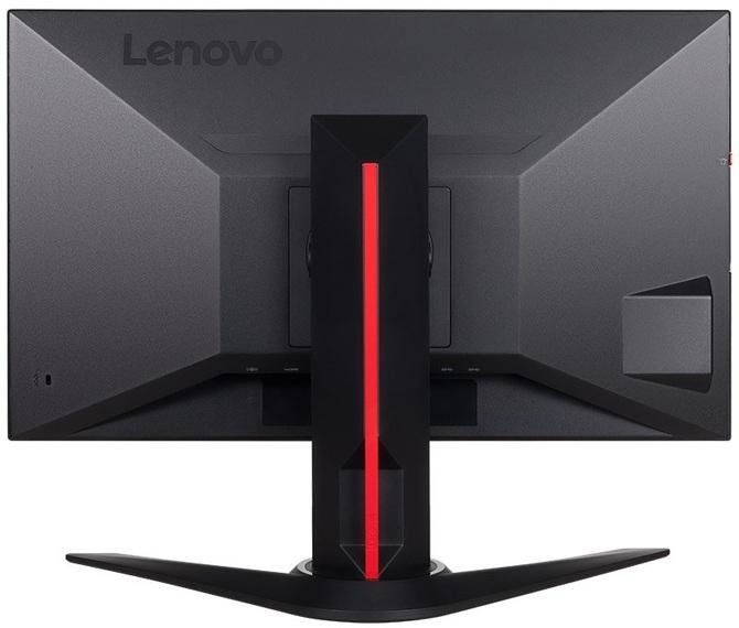 Lenovo Legion Y25f - monitor dla graczy z obsługą trybu HDR [2]