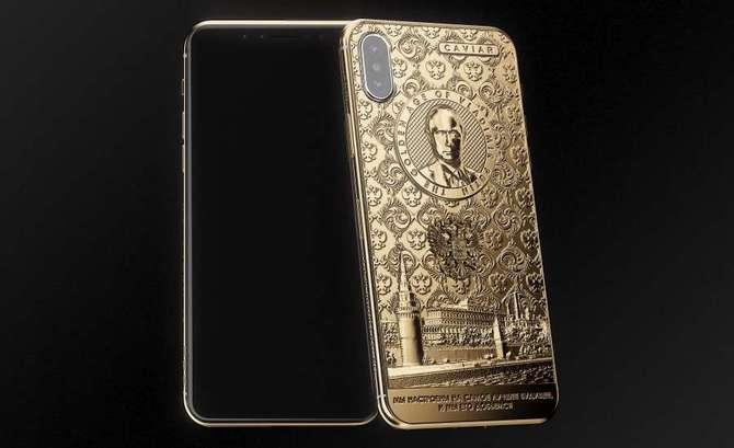iPhone X zbyt tani i zwyczajny? Kup edycję Putin Golden Age [1]