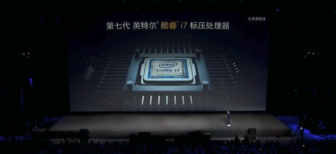 Xiaomi Gaming Notebook - firma idzie w laptopy do grania [6]