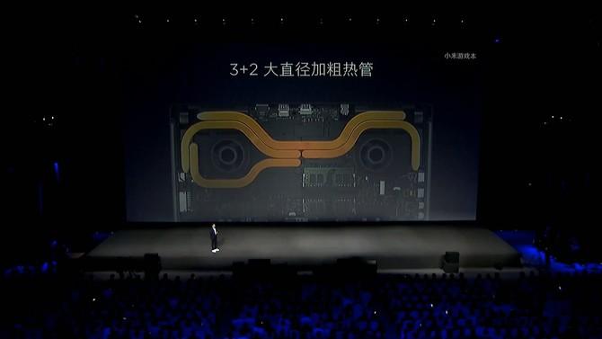 Xiaomi Gaming Notebook - firma idzie w laptopy do grania [7]