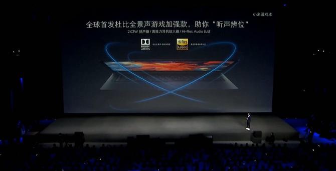 Xiaomi Gaming Notebook - firma idzie w laptopy do grania [9]