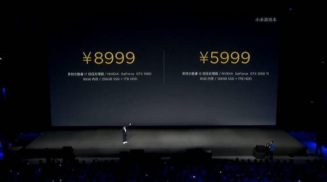 Xiaomi Gaming Notebook - firma idzie w laptopy do grania [10]