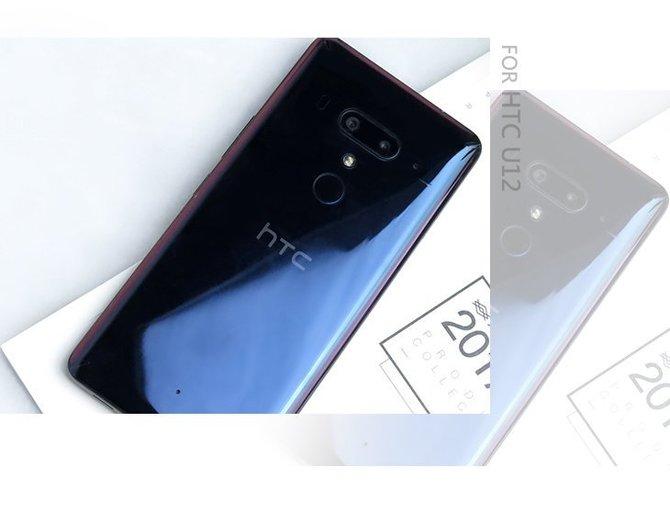 HTC U12+ - dzięki producentowi etui znamy wygląd smartfona [1]