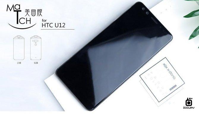 HTC U12+ - dzięki producentowi etui znamy wygląd smartfona [2]