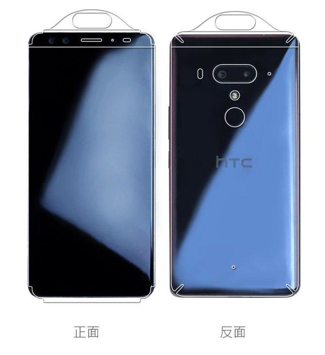 HTC U12+ - dzięki producentowi etui znamy wygląd smartfona [4]