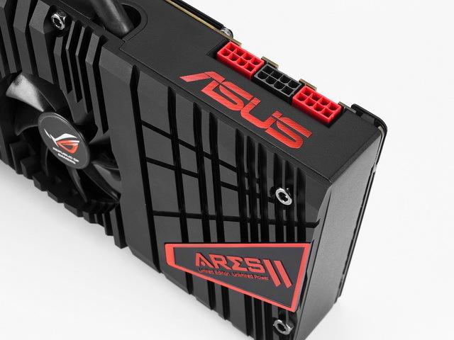 ASUS AREZ -będzie nowa marka dla kart graficznych AMD Radeon [1]