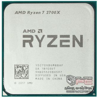 AMD Ryzen 7 2700X i Ryzen 5 2600X Specyfikacja, ceny i testy [nc4]