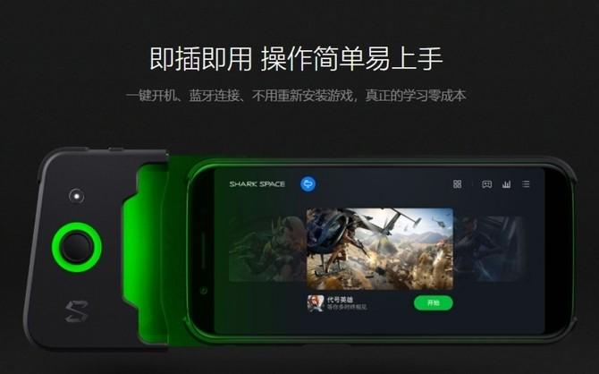 Black Shark - gamingowy smartfon Xiaomi już oficjalny [3]