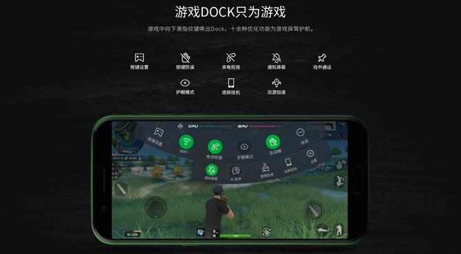 Black Shark - gamingowy smartfon Xiaomi już oficjalny [4]