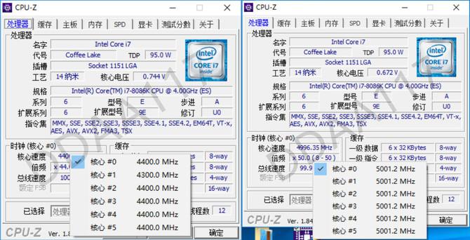 Intel Core i7-8086K - nowy procesor na okrągłą rocznicę [2]