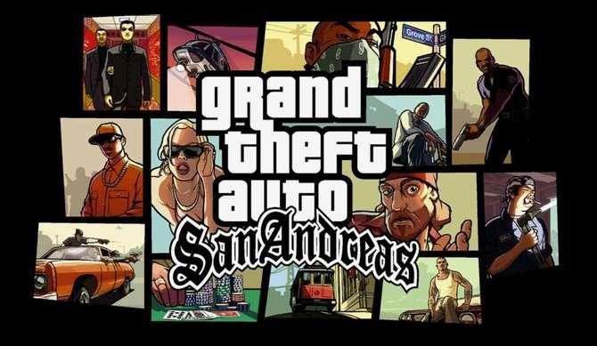 Ostatnia szansa! GTA III, San Andreas i Vice City za 26 zł [1]