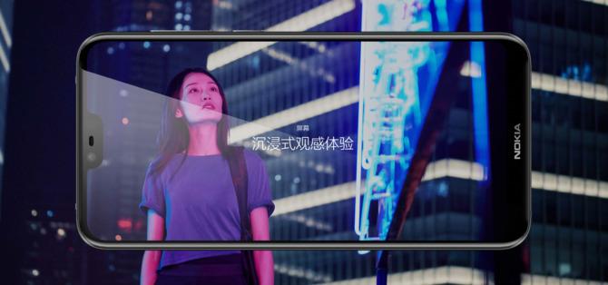 Nokia X6 oficjalnie zaprezentowana - średniak z aspiracjami [1]