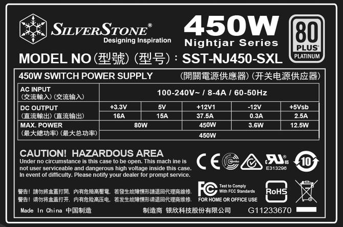 SilverStone Nightjar NJ450-SXL - Niewielki, pasywny zasilacz [3]