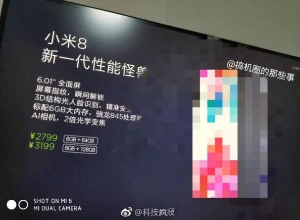 Xiaomi Mi 8 zadebiutuje już 31 maja. Co o nim wiemy? [1]