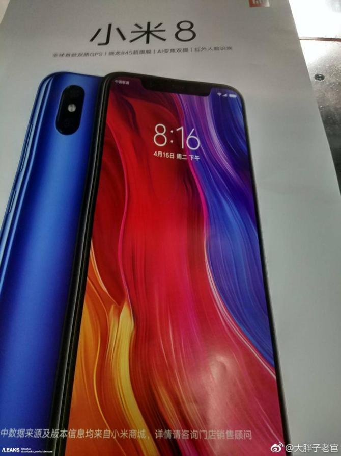 Xiaomi Mi 8 - zdjęcia pudełka i garść nowych informacji [3]