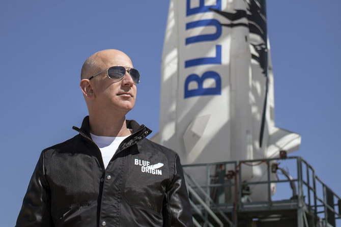 Szef Amazon chce przenieść ciężki przemysł na... Księżyc  [1]