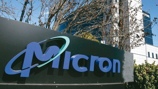 Micron: Pamięci GDDR6 mogą osiągnąć przepustowość 20 Gbps [1]