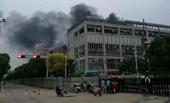 Pożar w fabryce SK Hynix Czyżby kolejne podwyżki cen pamięci [1]