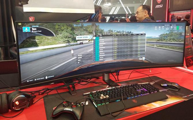 MSI Optix MAG491C - kolejny monitor z proporcjami 32:9 [2]