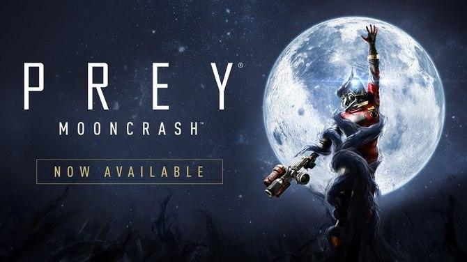 Prey: Mooncrash wkrótce, a darmowa zawartość już dzisiaj [1]