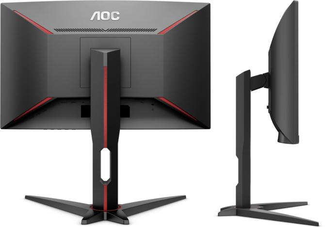 AOC G1 - Seria tanich, zakrzywionych monitorów dla graczy [3]