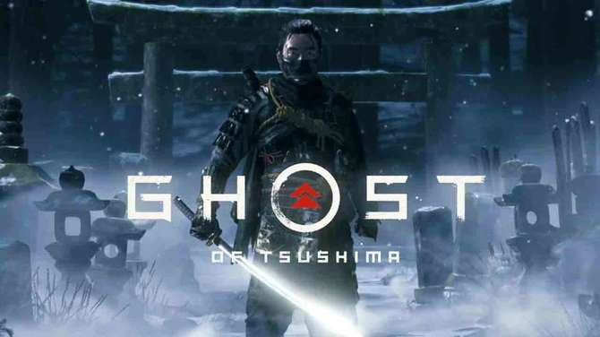 Ghost of Tsushima - kolejny świetny exclusive od Sony [1]