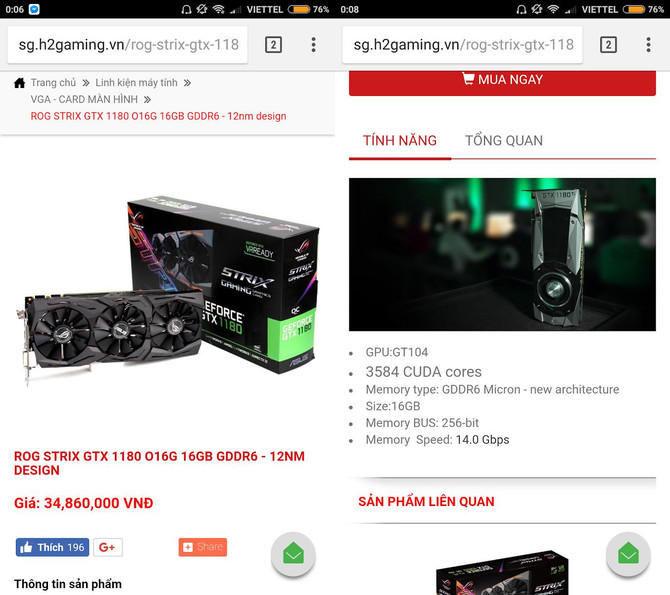 GeForce GTX 1180 od ASUSa w ofercie jednego ze sklepów [2]