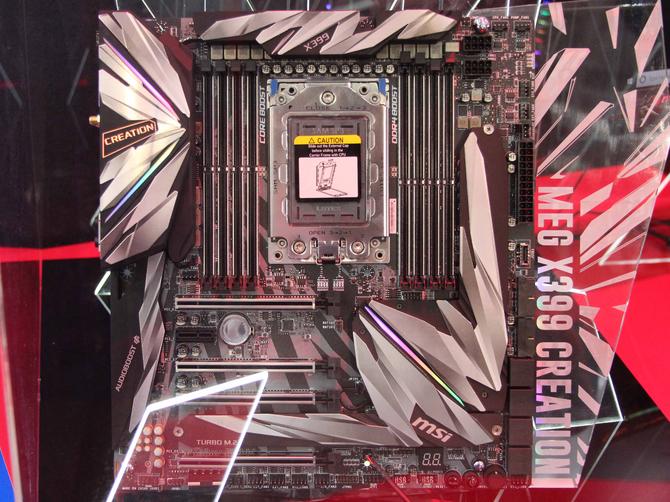 Procesory AMD Ryzen Threadripper 2 zadebiutują 13 sierpnia [2]