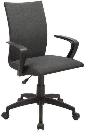 Fotel gamingowy czy biurowy? Promocyjne ceny na krzesła [6]