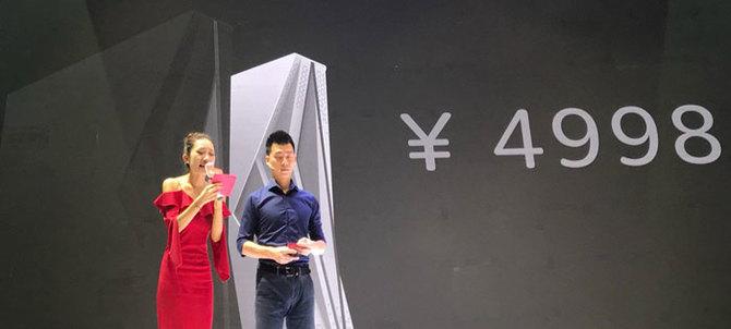 AMD stworzyło nowe, mocne APU dla chińskiej konsoli do gier [3]
