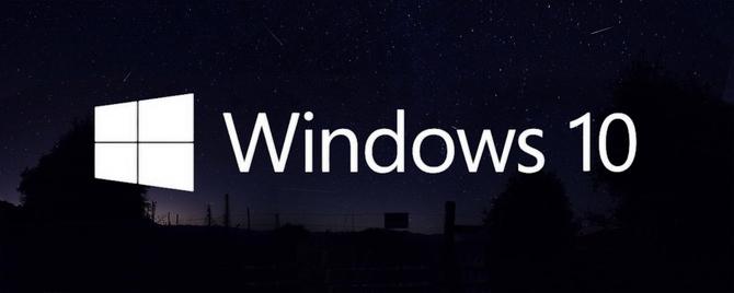 Najnowszy build Windowsa wprowadza ciemny motyw kolorystyczn [1]