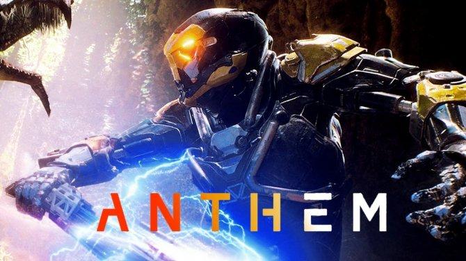 Anthem: jak gra połączy fabułę singleplayera z multiplayerem [1]