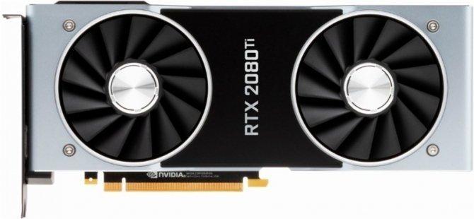 GeForce RTX 2080 Ti - wyniki wydajności z bazy 3DMark Time Spy [1]