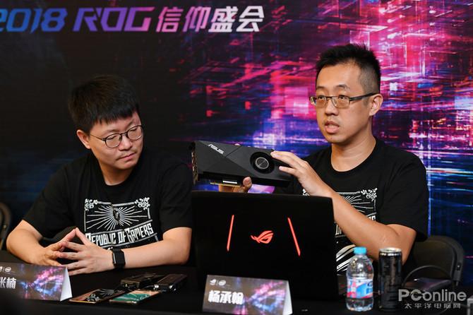 NVIDIA GeForce RTX 2060 i RTX 2050 z premierą w przyszłym roku [2]