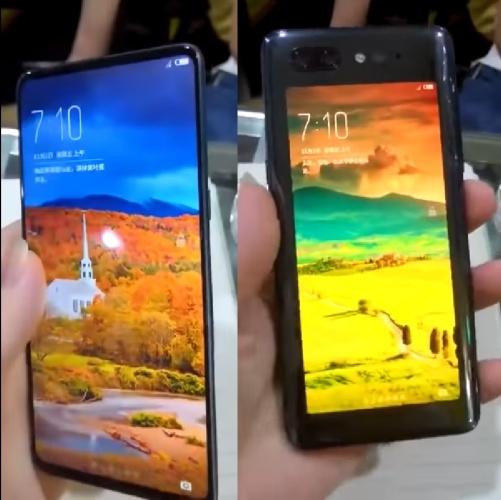 ZTE nubia Z18S - smartfon z ekranami po obu stronach [1]