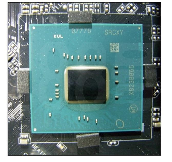 Intel wraca z produkcją chipsetów do 22 nm litografii [3]