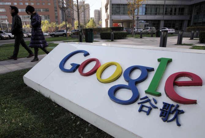 Internet chiński i amerykański? Tak może wyglądać przyszłość sieci [2]