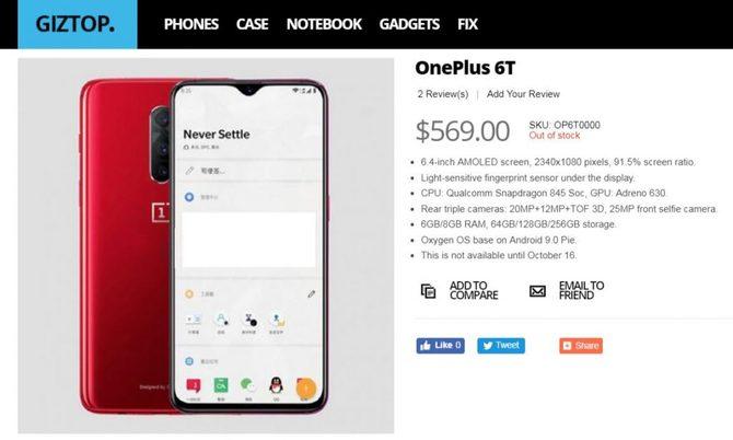 OnePlus 6 jednym z pierwszych flagowców z Androidem 9 Pie [4]