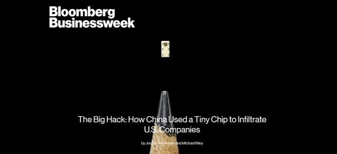 Chińczycy sprzedali firmom z USA serwery, które ich szpiegowały [2]
