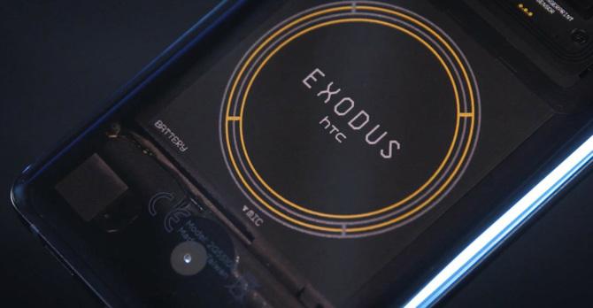 HTC prezentuje HTC Exodus 1 - smartfon oparty na blockchain  [1]