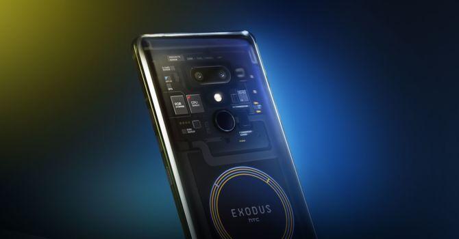 HTC prezentuje HTC Exodus 1 - smartfon oparty na blockchain  [2]