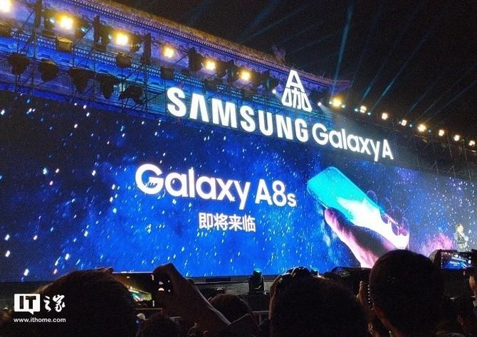 Samsung Galaxy A8s - zapowiedź smartfona z otworem w ekranie [1]