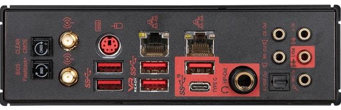 MSI MEG Z390 Godlike - topowa płyta główna dla Core i9-9900K [3]