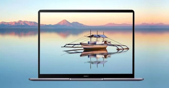 Huawei Matebook 13 jako konkurencja dla nowego Macbook Air [6]